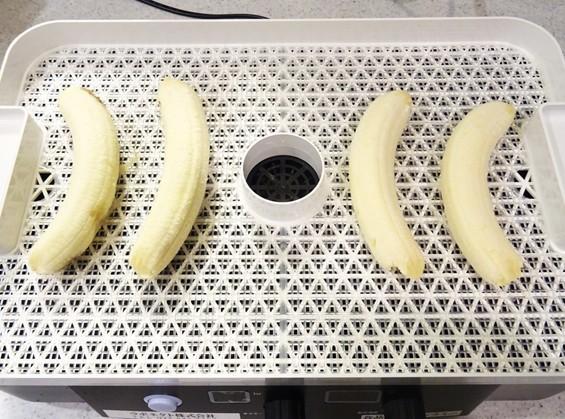 バナナを丸ごと乾燥させます