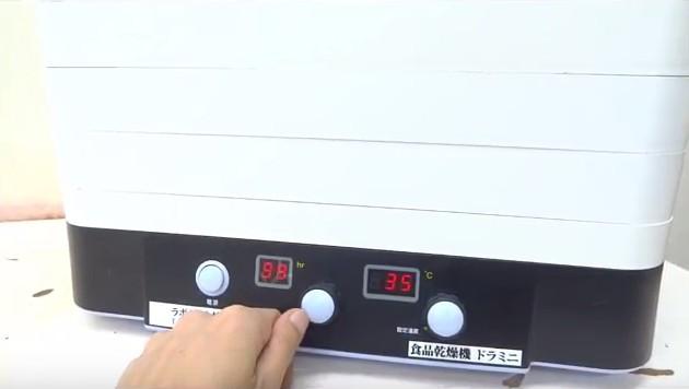 野菜乾燥機 温度設定、タイマー付