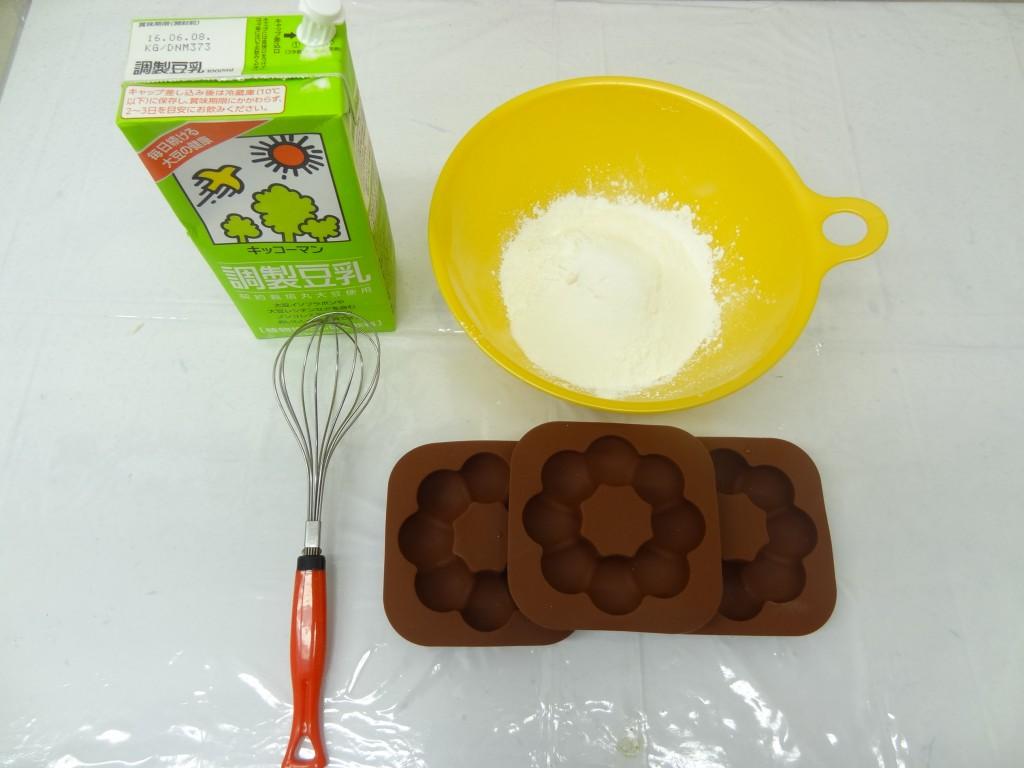米粉ドーナツの作り方