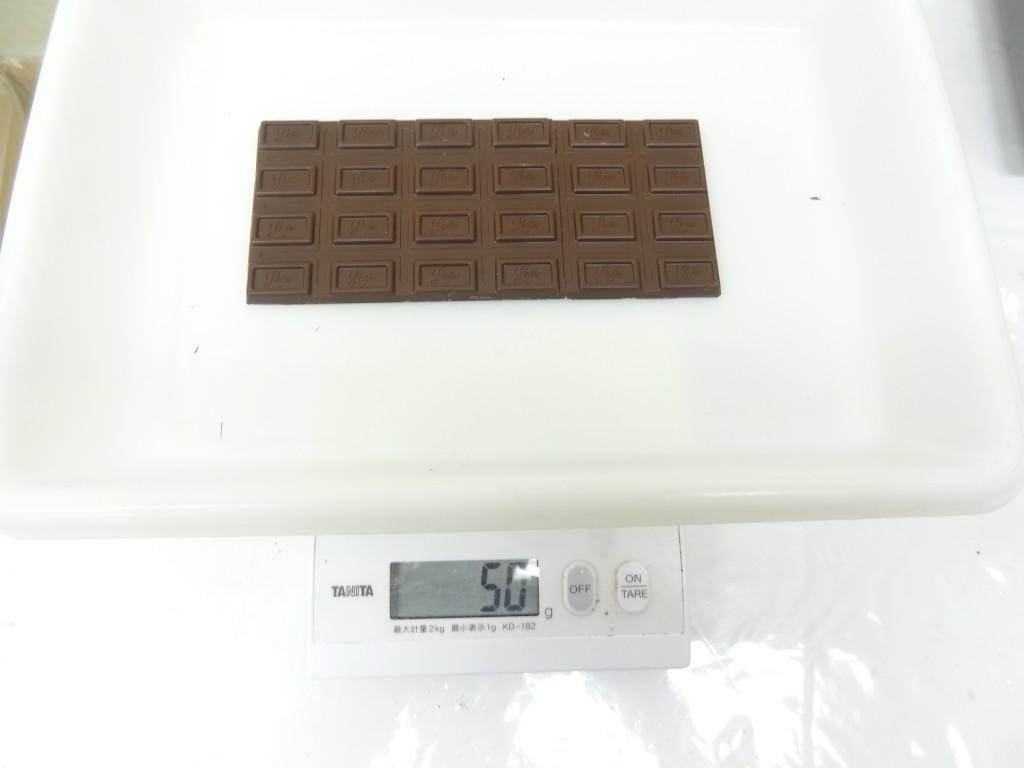 チョコレート50g