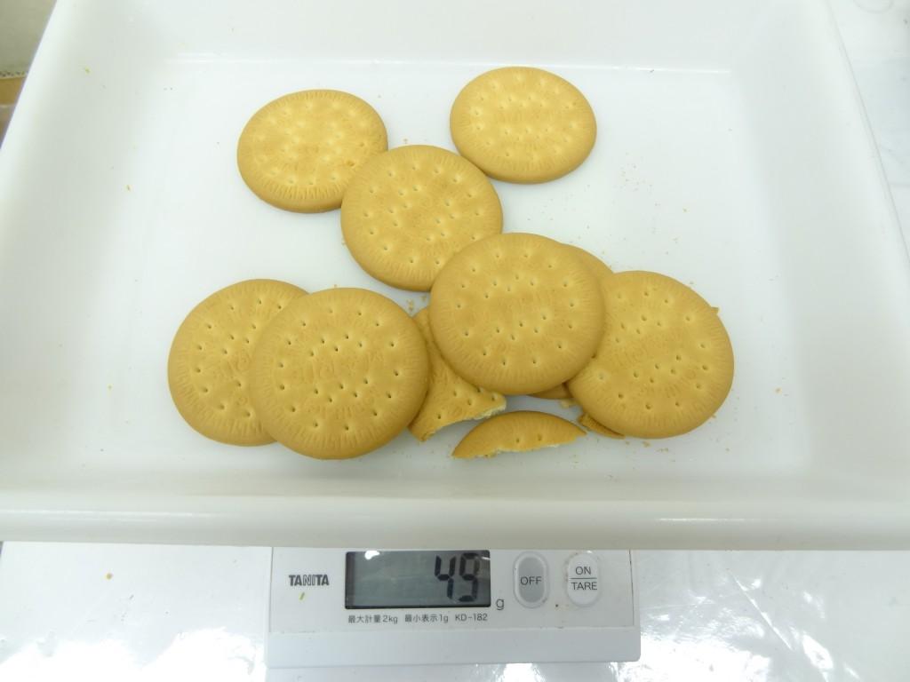 クッキー50g