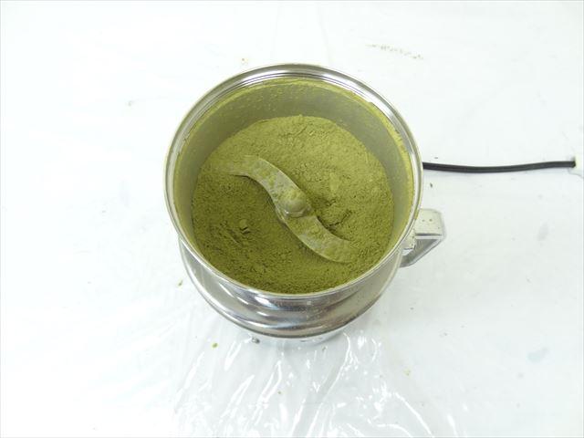 小松菜コナッピー001製粉1分