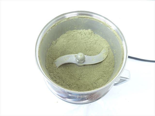小松菜コナッピー001製粉2分