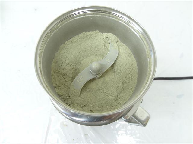 コナッピーで昆布の製粉0012分製粉