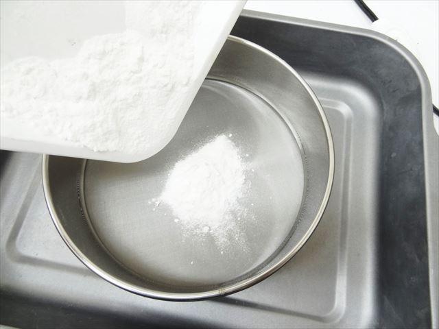 米粉のふるい分け