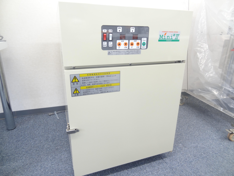 業務用乾燥機E-3H